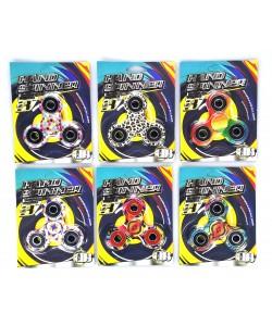 Spinners Rainbow